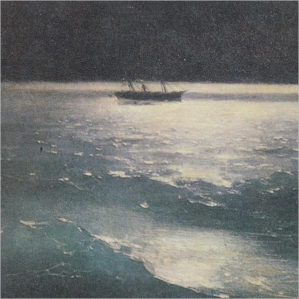 Folco Quilici. Cacciatori di navi