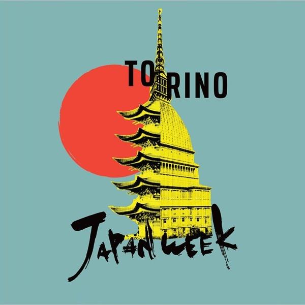 Torino Japan Week 2018