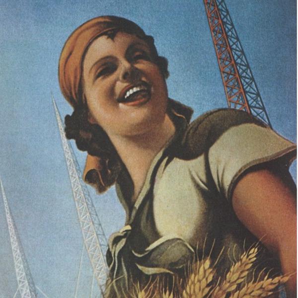 Manifesti d'epoca: Giugno radiofonico – EIAR Ente Italiano Audizioni Radiofoniche